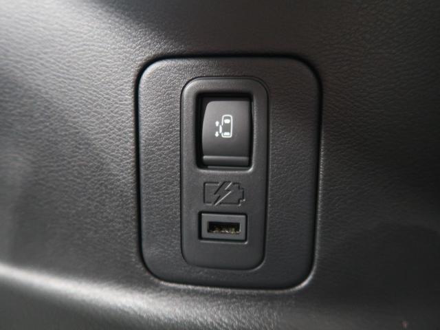 ハイウェイスターV 登録済未使用車 プロパイロット アラウンドビューモニター 両側ハンズフリーパワスラ LEDヘッド&フォグ クルーズコントロール 純正16インチAW コーナーセンサー スマートキー オートエアコン(39枚目)