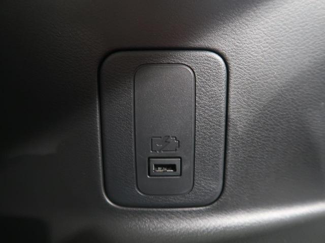 ハイウェイスターV 登録済未使用車 プロパイロット アラウンドビューモニター 両側ハンズフリーパワスラ LEDヘッド&フォグ クルーズコントロール 純正16インチAW コーナーセンサー スマートキー オートエアコン(40枚目)