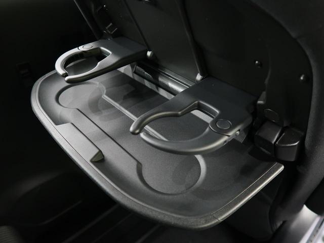 ハイウェイスターV 登録済未使用車 プロパイロット アラウンドビューモニター 両側ハンズフリーパワスラ LEDヘッド&フォグ クルーズコントロール 純正16インチAW コーナーセンサー スマートキー オートエアコン(46枚目)