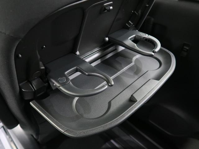 ハイウェイスターV 登録済未使用車 プロパイロット アラウンドビューモニター 両側ハンズフリーパワスラ LEDヘッド&フォグ クルーズコントロール 純正16インチAW コーナーセンサー スマートキー オートエアコン(47枚目)
