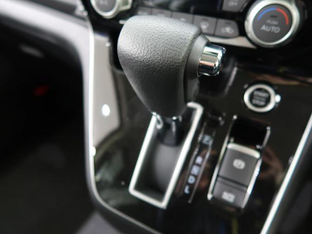 ハイウェイスターV 登録済未使用車 プロパイロット アラウンドビューモニター 両側ハンズフリーパワスラ LEDヘッド&フォグ クルーズコントロール 純正16インチAW コーナーセンサー スマートキー オートエアコン(52枚目)
