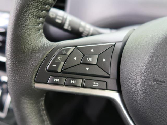 ハイウェイスターV 登録済未使用車 プロパイロット アラウンドビューモニター 両側ハンズフリーパワスラ LEDヘッド&フォグ クルーズコントロール 純正16インチAW コーナーセンサー スマートキー オートエアコン(55枚目)