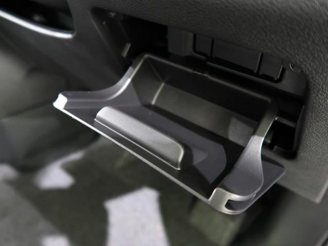 ハイウェイスターV 登録済未使用車 プロパイロット アラウンドビューモニター 両側ハンズフリーパワスラ LEDヘッド&フォグ クルーズコントロール 純正16インチAW コーナーセンサー スマートキー オートエアコン(59枚目)