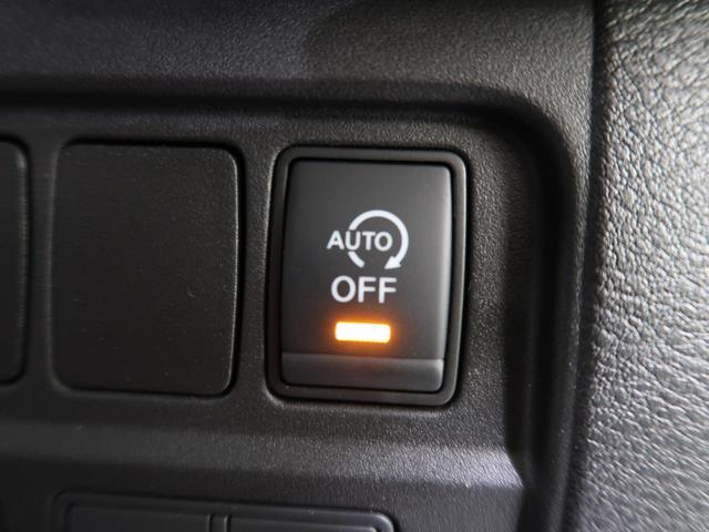ハイウェイスターV 登録済未使用車 プロパイロット アラウンドビューモニター 両側ハンズフリーパワスラ LEDヘッド&フォグ クルーズコントロール 純正16インチAW コーナーセンサー スマートキー オートエアコン(61枚目)