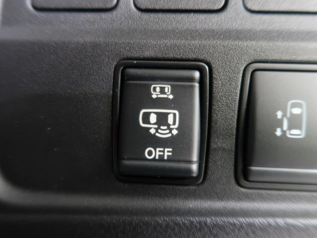 ハイウェイスターV 登録済未使用車 プロパイロット アラウンドビューモニター 両側ハンズフリーパワスラ LEDヘッド&フォグ クルーズコントロール 純正16インチAW コーナーセンサー スマートキー オートエアコン(62枚目)