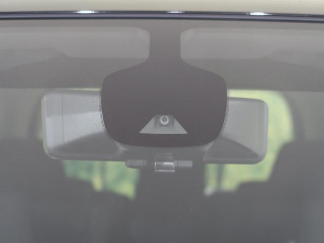 ハイウェイスターV 登録済未使用車 プロパイロット アラウンドビューモニター 両側ハンズフリーパワスラ LEDヘッド&フォグ クルーズコントロール 純正16インチAW コーナーセンサー スマートキー オートエアコン(63枚目)