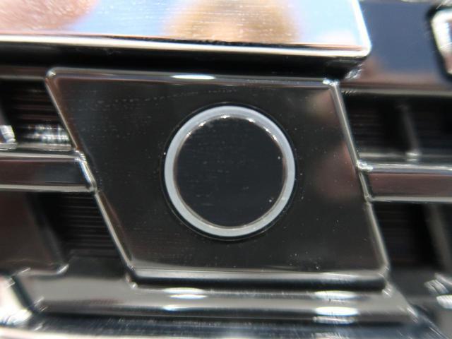 ハイウェイスターV 登録済未使用車 プロパイロット アラウンドビューモニター 両側ハンズフリーパワスラ LEDヘッド&フォグ クルーズコントロール 純正16インチAW コーナーセンサー スマートキー オートエアコン(65枚目)