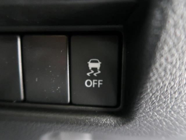 ハイブリッドG 届出済未使用車 SDナビ オートライト スマートキー オートエアコン アイドリングストップ ベンチシート ブラックインテリア 電動格納ミラー(6枚目)