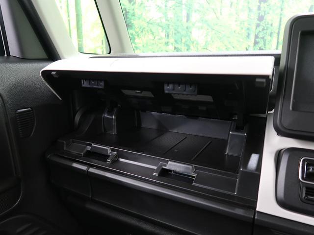 ハイブリッドG 届出済未使用車 SDナビ オートライト スマートキー オートエアコン アイドリングストップ ベンチシート ブラックインテリア 電動格納ミラー(31枚目)