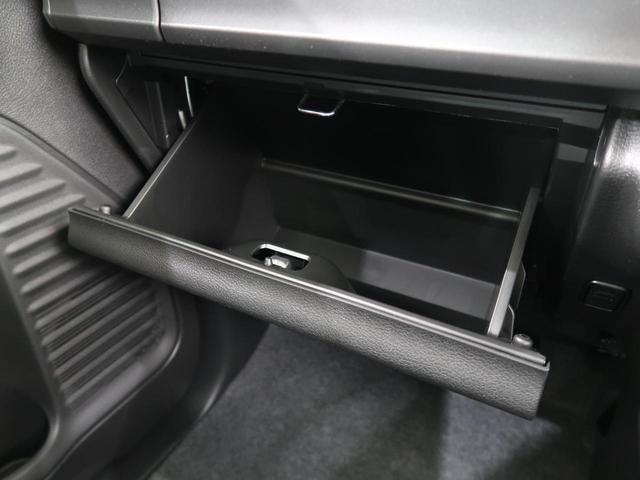ハイブリッドG 届出済未使用車 SDナビ オートライト スマートキー オートエアコン アイドリングストップ ベンチシート ブラックインテリア 電動格納ミラー(33枚目)