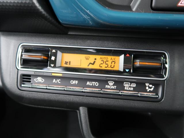 ハイブリッドXターボ 届出済未使用車 デュアルカメラブレーキサポート ハイブリッドターボ レーダークルーズコントロール 前席シートヒーター 純正15インチAW LEDヘッド&フォグ スマートキー オートエアコン(3枚目)