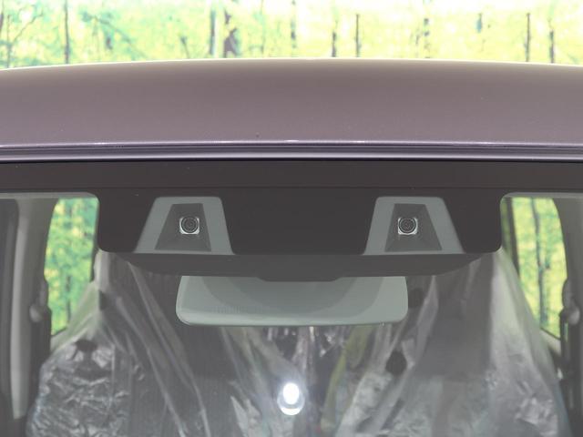 ハイブリッドXターボ 届出済未使用車 デュアルカメラブレーキサポート ハイブリッドターボ レーダークルーズコントロール 前席シートヒーター 純正15インチAW LEDヘッド&フォグ スマートキー オートエアコン(4枚目)