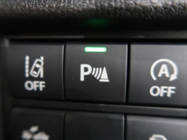 ハイブリッドXターボ 届出済未使用車 デュアルカメラブレーキサポート ハイブリッドターボ レーダークルーズコントロール 前席シートヒーター 純正15インチAW LEDヘッド&フォグ スマートキー オートエアコン(8枚目)