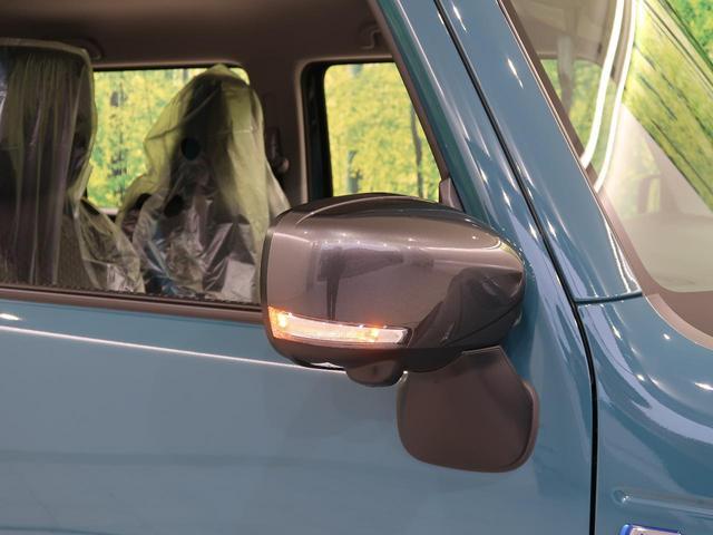 ハイブリッドXターボ 届出済未使用車 デュアルカメラブレーキサポート ハイブリッドターボ レーダークルーズコントロール 前席シートヒーター 純正15インチAW LEDヘッド&フォグ スマートキー オートエアコン(23枚目)