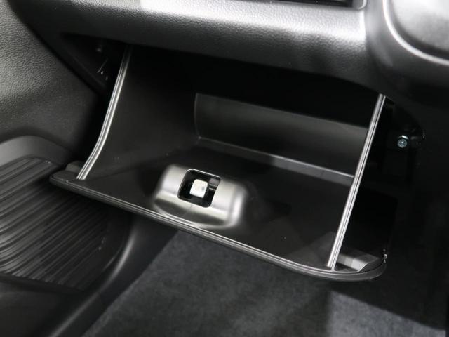 ハイブリッドXターボ 届出済未使用車 デュアルカメラブレーキサポート ハイブリッドターボ レーダークルーズコントロール 前席シートヒーター 純正15インチAW LEDヘッド&フォグ スマートキー オートエアコン(35枚目)