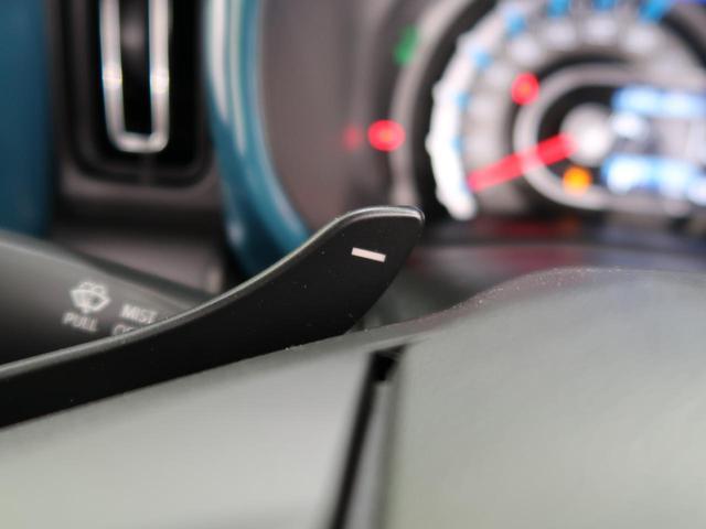 ハイブリッドXターボ 届出済未使用車 デュアルカメラブレーキサポート ハイブリッドターボ レーダークルーズコントロール 前席シートヒーター 純正15インチAW LEDヘッド&フォグ スマートキー オートエアコン(41枚目)