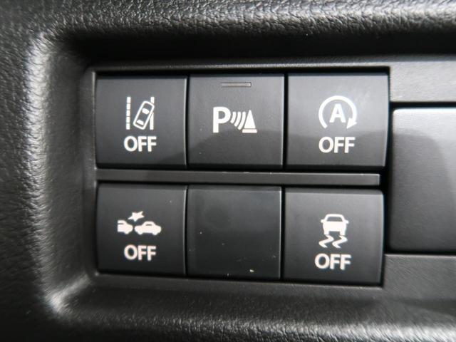 ハイブリッドXターボ 届出済未使用車 デュアルカメラブレーキサポート ハイブリッドターボ レーダークルーズコントロール 前席シートヒーター 純正15インチAW LEDヘッド&フォグ スマートキー オートエアコン(45枚目)