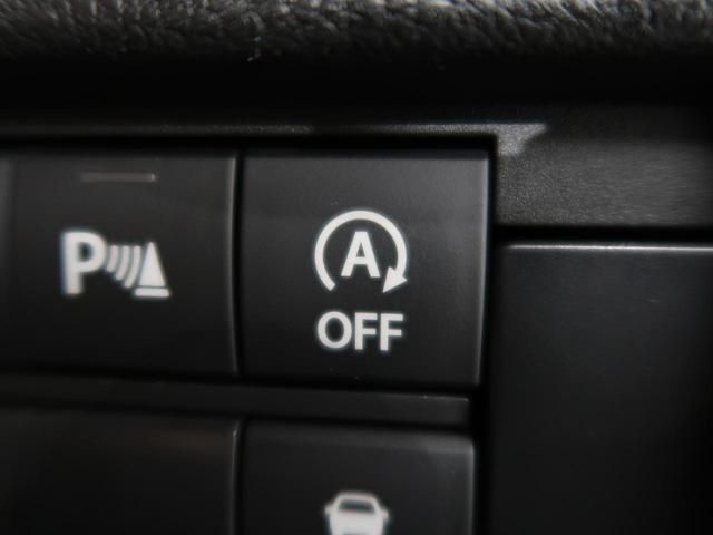 ハイブリッドXターボ 届出済未使用車 デュアルカメラブレーキサポート ハイブリッドターボ レーダークルーズコントロール 前席シートヒーター 純正15インチAW LEDヘッド&フォグ スマートキー オートエアコン(47枚目)