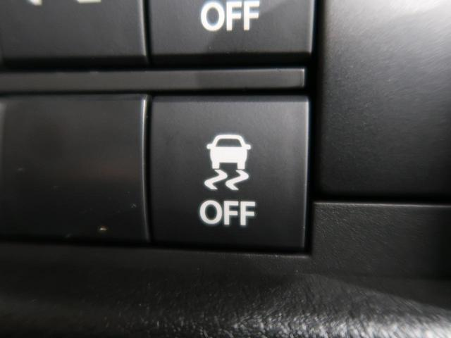 ハイブリッドXターボ 届出済未使用車 デュアルカメラブレーキサポート ハイブリッドターボ レーダークルーズコントロール 前席シートヒーター 純正15インチAW LEDヘッド&フォグ スマートキー オートエアコン(48枚目)