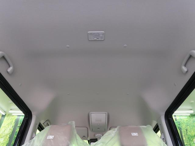 PZターボスペシャル 届出済未使用車 両側電動スライドドア デュアルカメラブレーキサポート 助手席側電動オートステップ 純正14インチAW オートエアコン スマートキー クリアランスソナー 横滑り防止(30枚目)