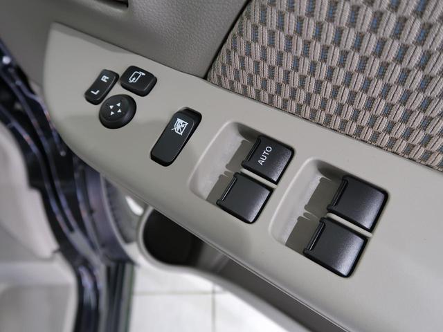 PZターボスペシャル 届出済未使用車 両側電動スライドドア デュアルカメラブレーキサポート 助手席側電動オートステップ 純正14インチAW オートエアコン スマートキー クリアランスソナー 横滑り防止(32枚目)