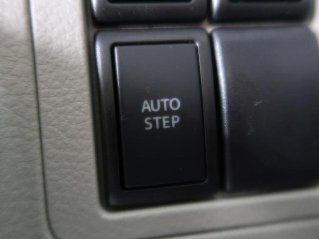 PZターボスペシャル 届出済未使用車 両側電動スライドドア デュアルカメラブレーキサポート 助手席側電動オートステップ 純正14インチAW オートエアコン スマートキー クリアランスソナー 横滑り防止(44枚目)
