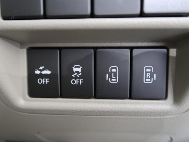 PZターボスペシャル 届出済未使用車 両側電動スライドドア デュアルカメラブレーキサポート 助手席側電動オートステップ 純正14インチAW オートエアコン スマートキー クリアランスソナー 横滑り防止(48枚目)