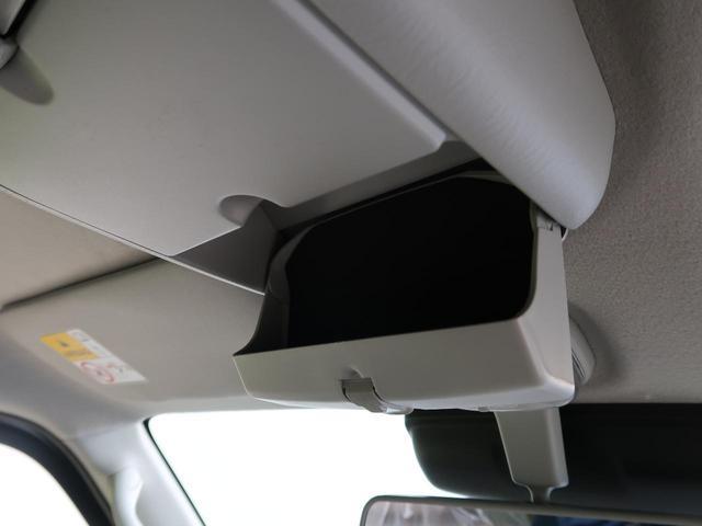 PZターボスペシャル 届出済未使用車 両側電動スライドドア デュアルカメラブレーキサポート 助手席側電動オートステップ 純正14インチAW オートエアコン スマートキー クリアランスソナー 横滑り防止(55枚目)