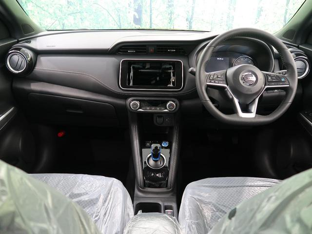 X 登録済未使用車 プロパイロット インテリジェントエマージェンシーブレーキ アラウンドビューモニター デジタルインナーミラー クリアランスソナー LEDヘッドライト(2枚目)