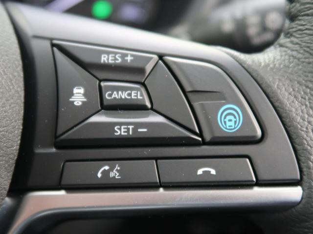 X 登録済未使用車 プロパイロット インテリジェントエマージェンシーブレーキ アラウンドビューモニター デジタルインナーミラー クリアランスソナー LEDヘッドライト(4枚目)