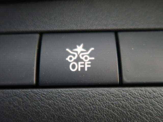X 登録済未使用車 プロパイロット インテリジェントエマージェンシーブレーキ アラウンドビューモニター デジタルインナーミラー クリアランスソナー LEDヘッドライト(6枚目)