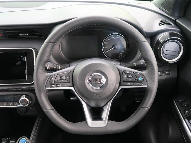 X 登録済未使用車 プロパイロット インテリジェントエマージェンシーブレーキ アラウンドビューモニター デジタルインナーミラー クリアランスソナー LEDヘッドライト(27枚目)