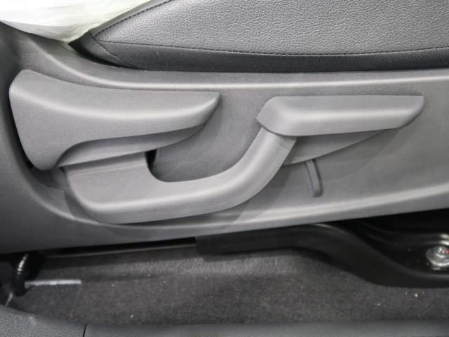 X 登録済未使用車 プロパイロット インテリジェントエマージェンシーブレーキ アラウンドビューモニター デジタルインナーミラー クリアランスソナー LEDヘッドライト(29枚目)