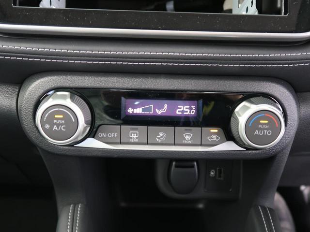 X 登録済未使用車 プロパイロット インテリジェントエマージェンシーブレーキ アラウンドビューモニター デジタルインナーミラー クリアランスソナー LEDヘッドライト(31枚目)
