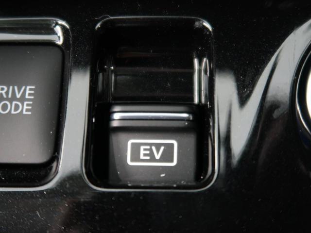 X 登録済未使用車 プロパイロット インテリジェントエマージェンシーブレーキ アラウンドビューモニター デジタルインナーミラー クリアランスソナー LEDヘッドライト(33枚目)