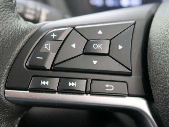 X 登録済未使用車 プロパイロット インテリジェントエマージェンシーブレーキ アラウンドビューモニター デジタルインナーミラー クリアランスソナー LEDヘッドライト(34枚目)