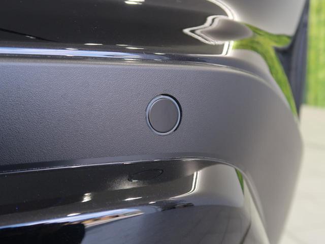 X 登録済未使用車 プロパイロット インテリジェントエマージェンシーブレーキ アラウンドビューモニター デジタルインナーミラー クリアランスソナー LEDヘッドライト(39枚目)