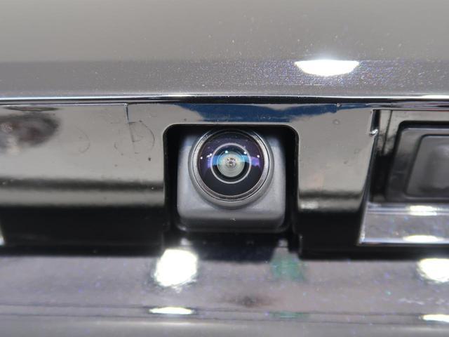 X 登録済未使用車 プロパイロット インテリジェントエマージェンシーブレーキ アラウンドビューモニター デジタルインナーミラー クリアランスソナー LEDヘッドライト(40枚目)
