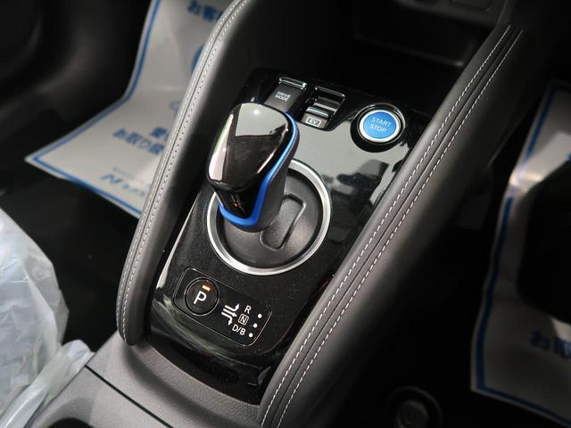 X 登録済未使用車 プロパイロット インテリジェントエマージェンシーブレーキ アラウンドビューモニター デジタルインナーミラー クリアランスソナー LEDヘッドライト(41枚目)