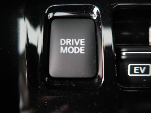 X 登録済未使用車 プロパイロット インテリジェントエマージェンシーブレーキ アラウンドビューモニター デジタルインナーミラー クリアランスソナー LEDヘッドライト(42枚目)