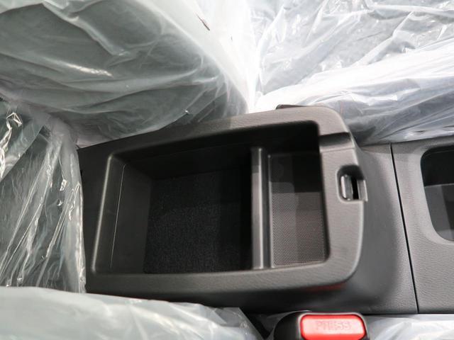 X 登録済未使用車 プロパイロット インテリジェントエマージェンシーブレーキ アラウンドビューモニター デジタルインナーミラー クリアランスソナー LEDヘッドライト(43枚目)
