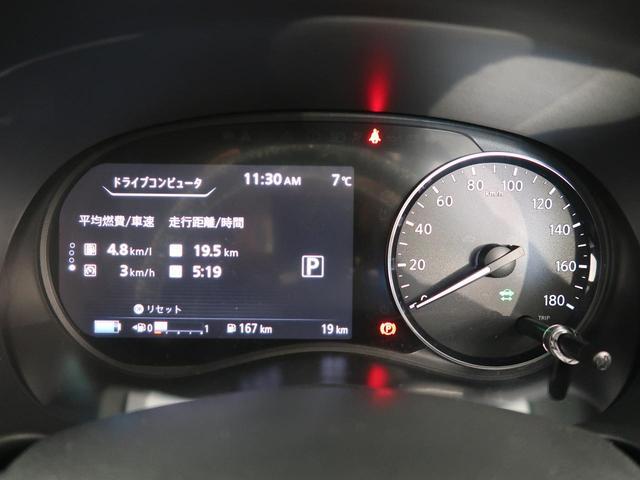 X 登録済未使用車 プロパイロット インテリジェントエマージェンシーブレーキ アラウンドビューモニター デジタルインナーミラー クリアランスソナー LEDヘッドライト(44枚目)