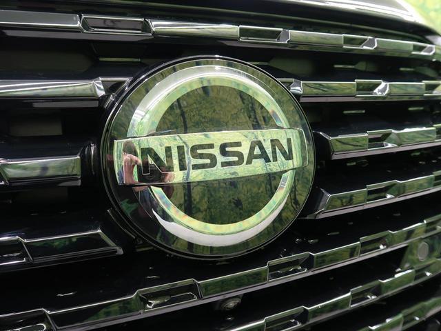 X 登録済未使用車 プロパイロット インテリジェントエマージェンシーブレーキ アラウンドビューモニター デジタルインナーミラー クリアランスソナー LEDヘッドライト(45枚目)