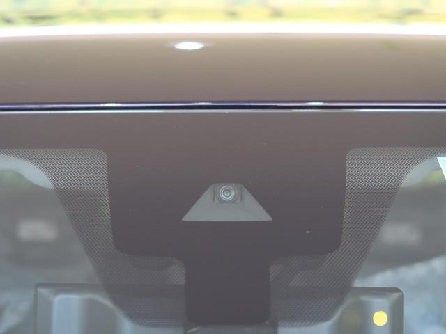 X 登録済未使用車 プロパイロット インテリジェントエマージェンシーブレーキ アラウンドビューモニター デジタルインナーミラー クリアランスソナー LEDヘッドライト(46枚目)