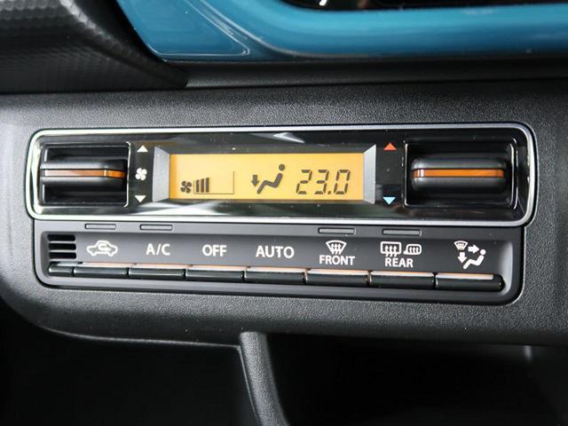 ハイブリッドGターボ 届出済未使用車 純正ナビ 全周囲カメラ 前席シートヒーター スマートキー スズキセーフティーサポート クリアランスソナー オートライト レーダークルーズ オートエアコン 電動格納ミラー(38枚目)