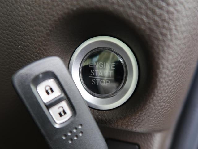 G 届出済未使用車 コーナーセンサー クルーズコントロール LEDヘッド スマートキー アイドリングストップ 両側スライドドア オートライト(5枚目)