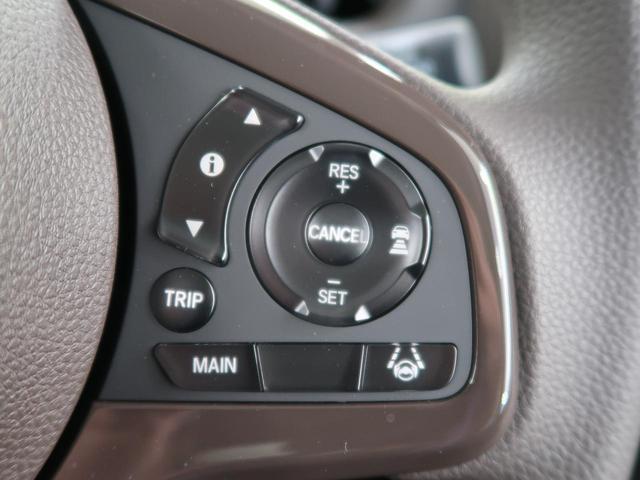G 届出済未使用車 コーナーセンサー クルーズコントロール LEDヘッド スマートキー アイドリングストップ 両側スライドドア オートライト(6枚目)