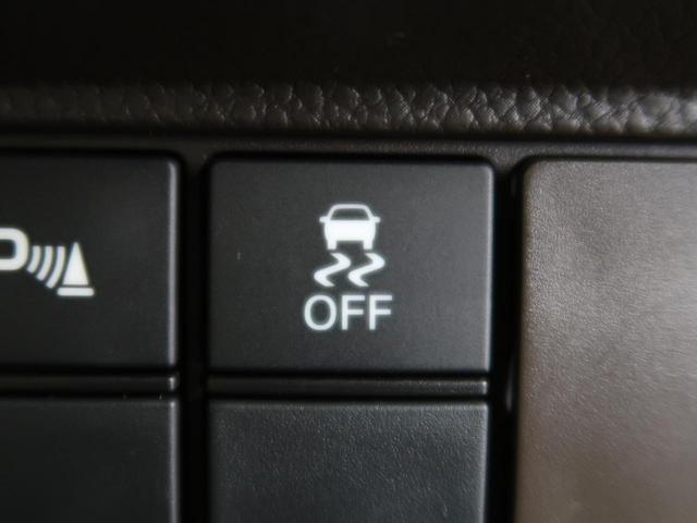 G 届出済未使用車 コーナーセンサー クルーズコントロール LEDヘッド スマートキー アイドリングストップ 両側スライドドア オートライト(8枚目)