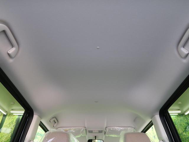 G 届出済未使用車 コーナーセンサー クルーズコントロール LEDヘッド スマートキー アイドリングストップ 両側スライドドア オートライト(34枚目)