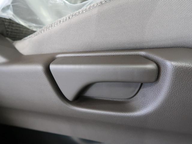 G 届出済未使用車 コーナーセンサー クルーズコントロール LEDヘッド スマートキー アイドリングストップ 両側スライドドア オートライト(38枚目)